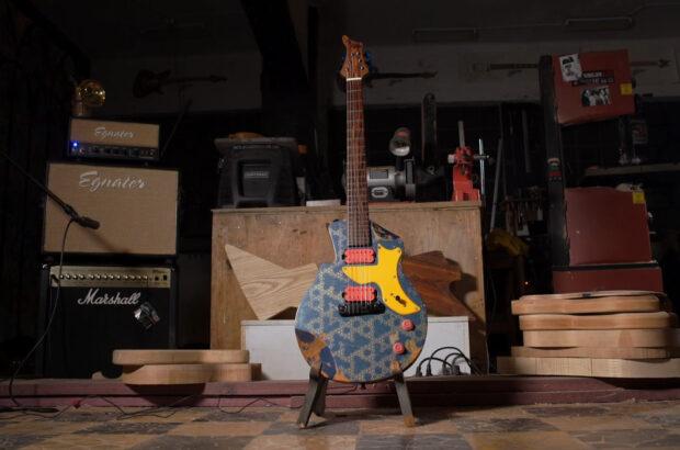Distorted Branch (custom guitars) _ [#1]